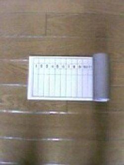 画像1: 巻物カレンダー 小 12枚組(曜日なし)