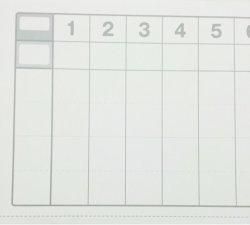 画像1: 家族カレンダー 12枚