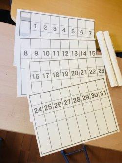 画像3: 「超カレ」   特大巻物カレンダー 三ヶ月分 赤枠用シート一枚付